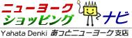 繝九Η繝シ繝ィ繝シ繧ッ繧キ繝ァ繝�繝斐Φ繧ー繝翫ン