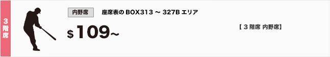 �����L�[�X�`�P�b�g�E3�K�����